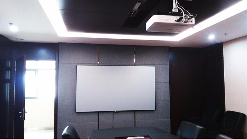 陕西麦景龙安徽某会议室改造