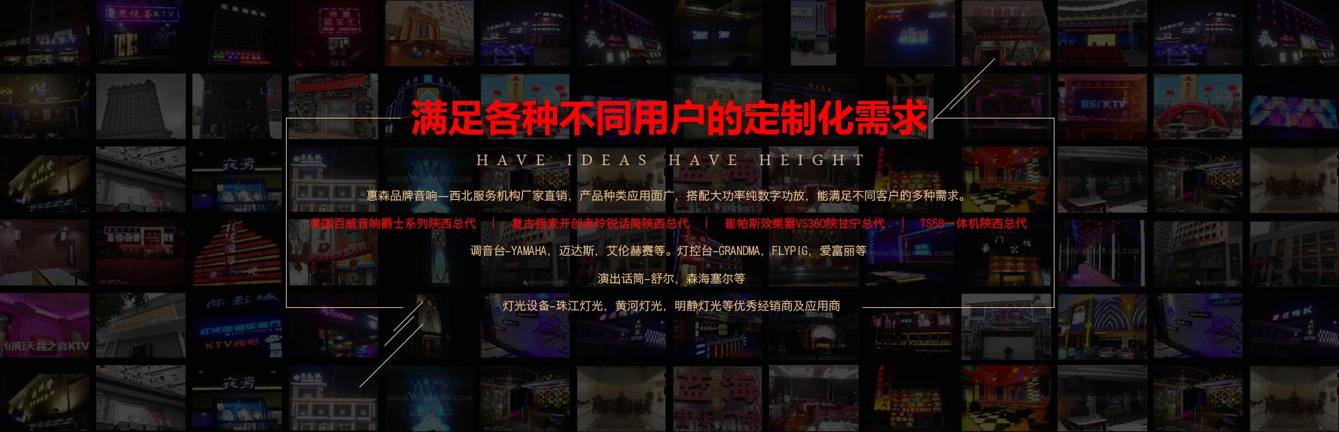 麦景龙逾千音视频工程项目案例、实力可鉴