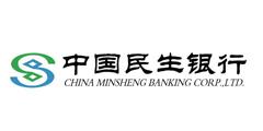 陕西民生银行