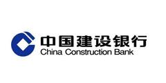 建设银行陕西分行