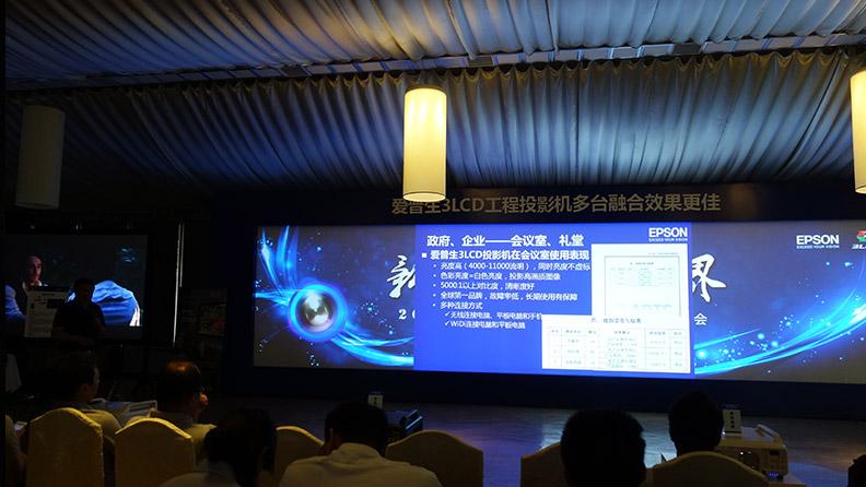 麦景龙为建设银行陕西分行提供视频系统!