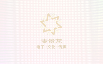 亚博体育官网app音响进驻富县村镇提高人民娱乐--和尚塬帝豪KTV