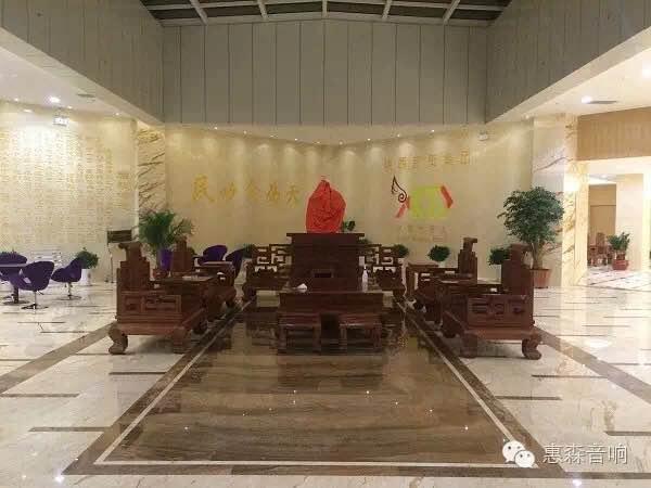 杨凌凤凰国际酒店宴会厅会议室